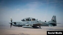 قوای هوایی افغانستان