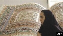 Avqustun 22-də islamda müqəddəs sayılan Ramazan ayı başlayıb