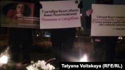 Акция памяти Анны Политковской в Петербурге, 7 октября 2019 года