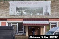 Дом культуры в Идрице