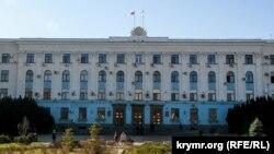 Будинок уряду Криму