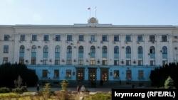 Будівля Ради міністрів у Криму