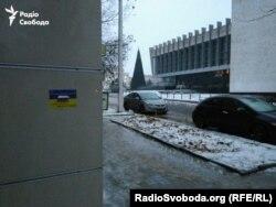 Русская драма и наклееные проукраинские листовки рядом. Оккупированный Луганск