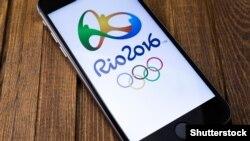 Официальная эмблема Игр 2016 года в Рио