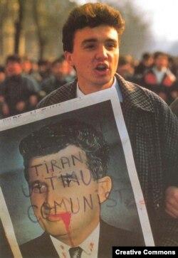 Бухарест в дни революции. Декабрь 1989 года