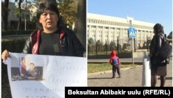 Предпринимательница из Оша протестует у здания Жогорку Кенеша. 24 октября 2019 года.