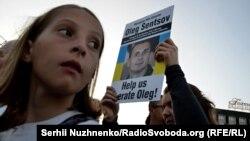 Акция к годовщине суда над Олегом Сенцовым и Александром Кольченко