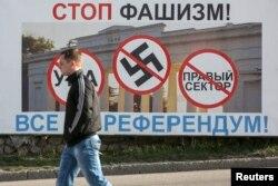 Предвыборная агитация накануне референдума в Крыму