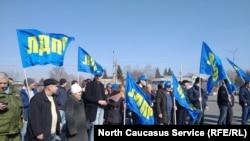 Активисты от партии ЛДПР провели во Владикавказе митинг за права ветеранов