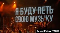 """Иван Алексеев на концерте """"Я буду петь свою музыку"""", ноябрь 2018"""