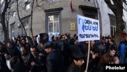 Armenia - Workers of the Metsamor nuclear plant demonstrate against pension reform in Yerevan, 18Feb2014.