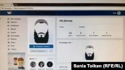 """Скриншот страницы Ералтая Абая под ником Абу Джихад в социальной сети """"ВКонтакте""""."""