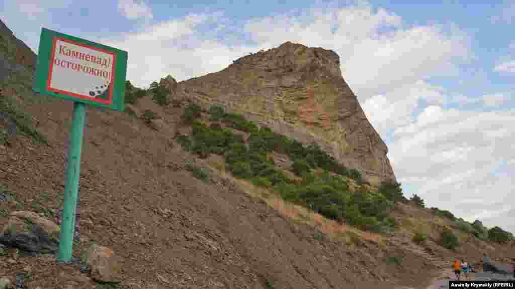 Опасные «сюрпризы» горы Орел