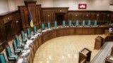 Приміщення Конституційного суду України (архівне фото)