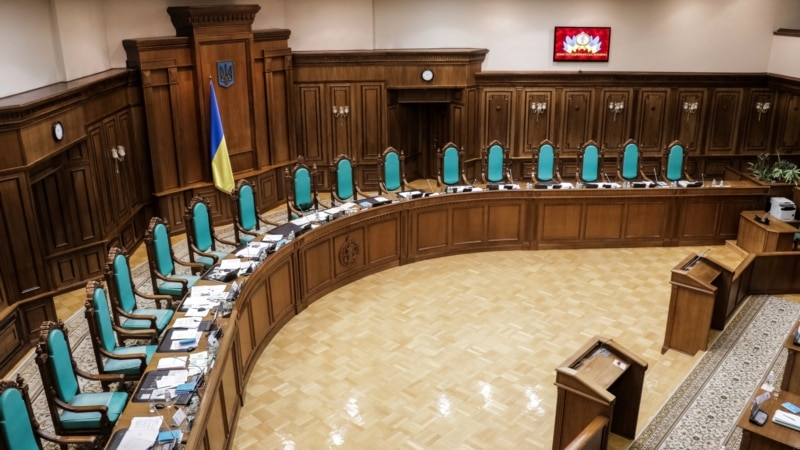 Рада призначила двох суддів Конституційного суду