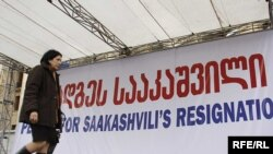 Opposition leader Salome Zurabishvili, passes a banner calling for President Mikheil Saakashvili's resignation.