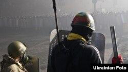 Сутички в центрі Києва