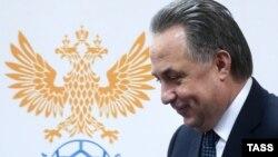 Заместитель премьер-министра России, председатель Российского футбольного союза (РФС) Виталий Мутко