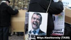 """Акция оргкомитета """"За честные выборы"""" в центре Москвы"""
