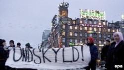 """В Дании прошла демонстрация с лозунгом: """"Извините!"""", - обращенным к мусульманам"""