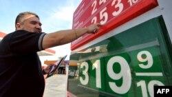 Очередное изменение цен на бензин