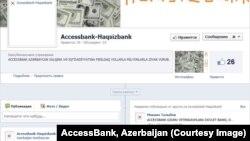 Facebook-ում Միքայիլ Թալիբովի ստեղծած էջը