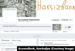 A screen capture of the Facebook page created by Mikail Talibov