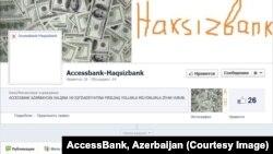 Mikayıl Talıbovun Facebook-da yaratdığı «Access bank- haqsız bank» səhifəsinin görüntüsü