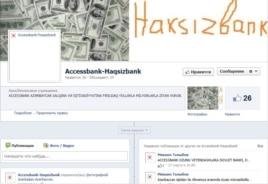 Скриншот страницы Микаила Талыбова в сети Facebook об AccessBank.