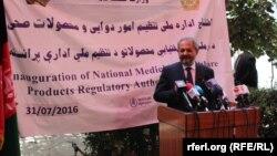 فیروزالدین فیروز، وزیر صحت سابق افغانستان