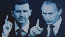 """Атлас Мира: """"Как мы бомбили Сирию..."""""""