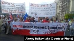 Демократияны қорғау шеруіне қатысушылар. Варшава, 4 маусым 2016 жыл.