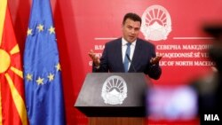 Архивска фотографија- Премиерот Зоран Заев на прес-конференција во Владата