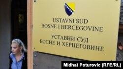 Ulaz u Ustavni sud BiH
