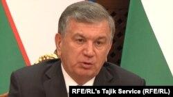 Президент Шавкат Мирзиёев