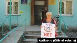 Одиночний пікет проти пенсійної реформи в Нижньогірському, 14 серпня 2018 року