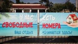 Вместо Грузии в Крым. Куда поедут россияне | Крымский вечер