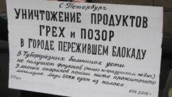 500 тонн в российских цифрах