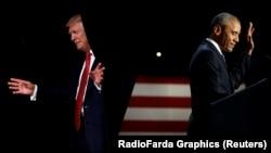 Раиси ҷуҳмури ИМА Доналд Трамп ва раиси ҷумҳури собиқ Барак Обама