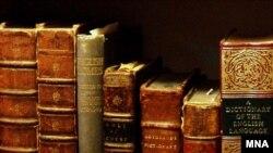 نشر و کتاب در هفته گذشته