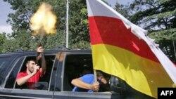 Признание независимрсти не означает, что Южная Осетия в глазах Москвы уже построила свою государственность