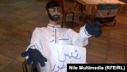 Президент Мухаммад Мурсі нерідко стає в Єгипті об'єктом критики, архівне фото