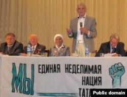 Башкортстан татарлары конгрессы утырышы