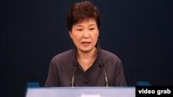 Пак Кын Хе, Оңтүстік Корея президенті.