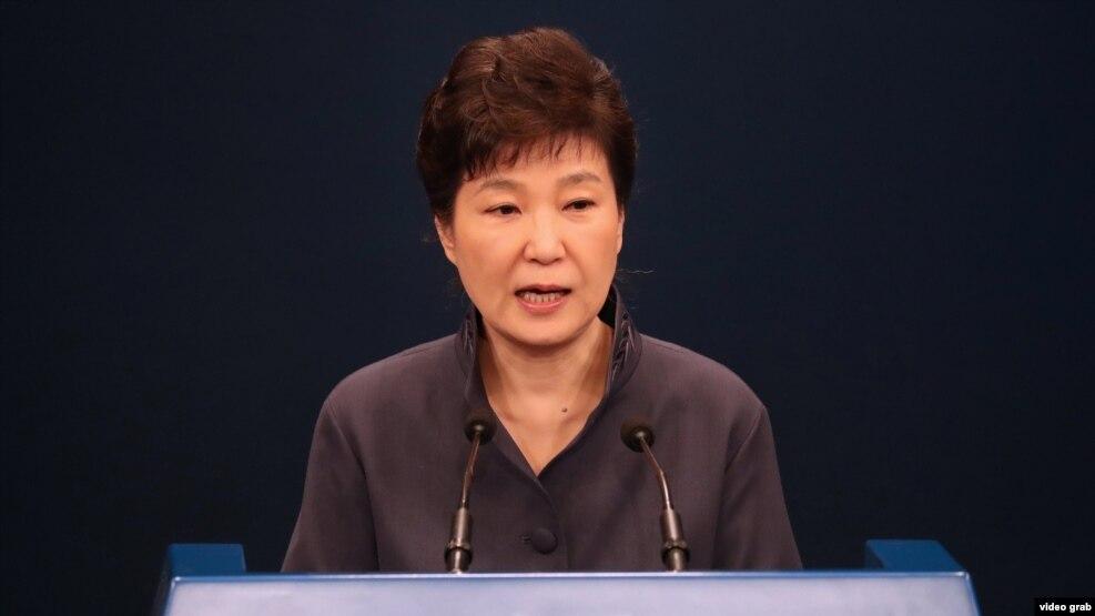 پارک گئون-های، رئیس جمهور کره جنوبی