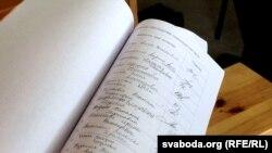 117 жыхароў Баранавічаў паставілі свае подпісы за захаваньне бібліятэкі