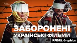 Саме ці фільми дивилися на смартфоні Зайцева оборонці Донецького аеропорту
