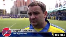 Президент федерації футболу України Андрій Павелко