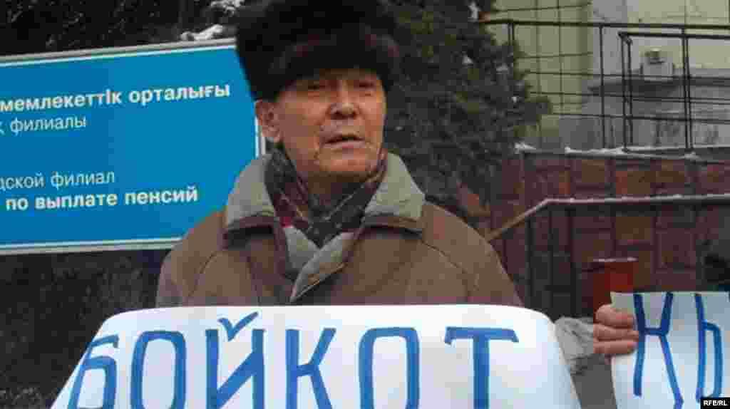 Казахстан. 28 февраля – 4 марта 2011 года. #15