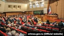 Российский парламент Крыма